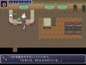 不思議なむらとうさぎさん Game Screen Shot5