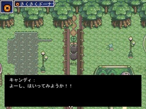 不思議なむらとうさぎさん Game Screen Shots