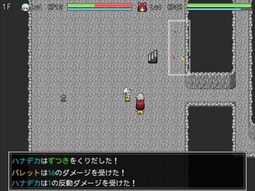 イロノモリ Game Screen Shot5