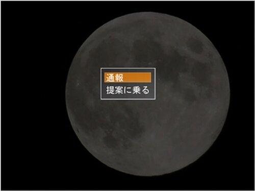 ハロウィン★お菓子をくれないからイタズラするぞ★ Game Screen Shot3