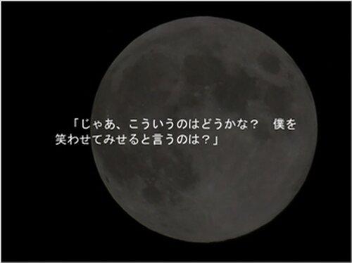 ハロウィン★お菓子をくれないからイタズラするぞ★ Game Screen Shot4