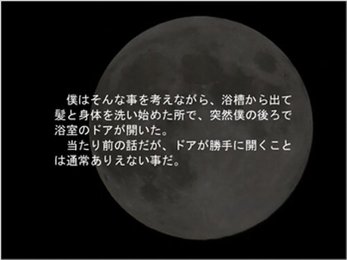 ハロウィン★お菓子をくれないからイタズラするぞ★ Game Screen Shot5