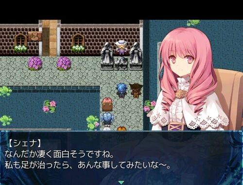 カペラの約束 Game Screen Shot1
