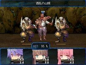 カペラの約束 Game Screen Shot2