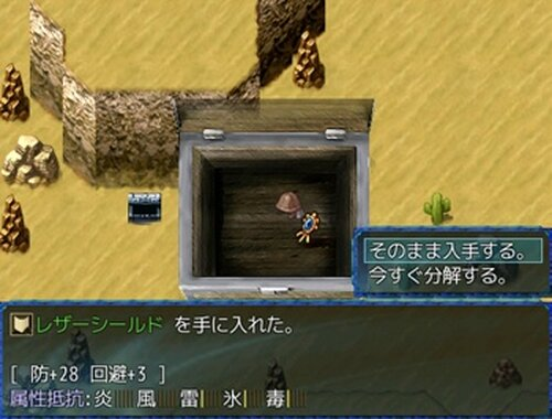 カペラの約束 Game Screen Shot3