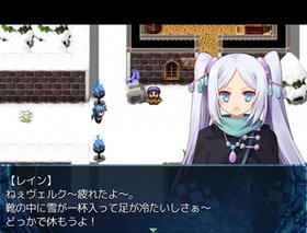 カペラの約束 Game Screen Shot4