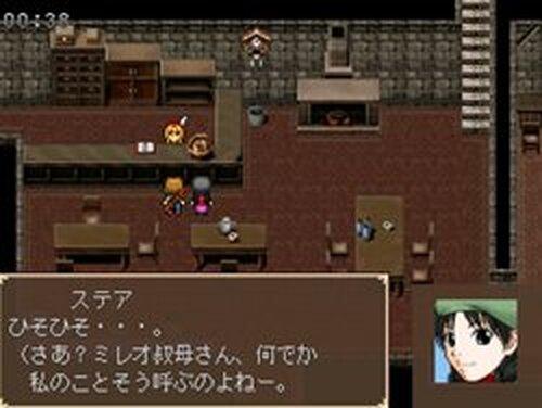 ルビルとステアの珍道記1 Game Screen Shots