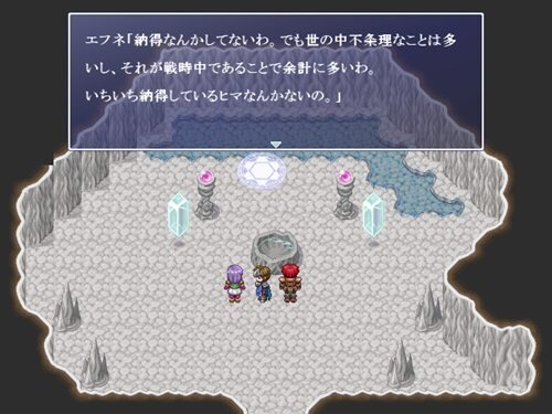 魔剣奇譚~遙かなるティル・ナ・ヌグ~ Game Screen Shot1