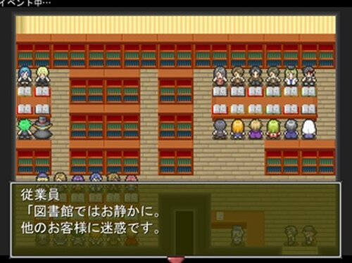 発狂するほど毎日が楽しい! Game Screen Shot4
