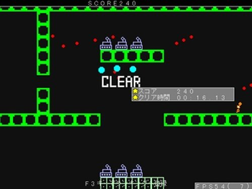 Dash! Game Screen Shot4