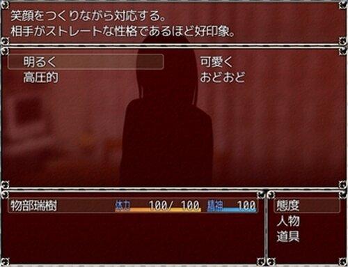 扉 Game Screen Shot2