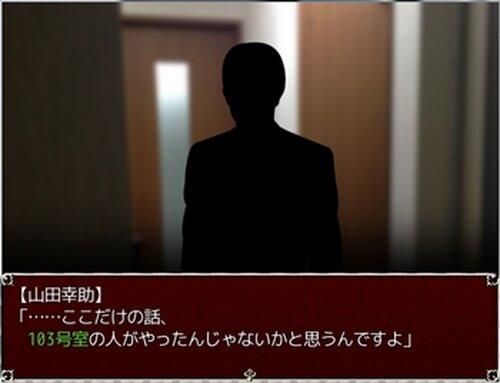 扉 Game Screen Shot3