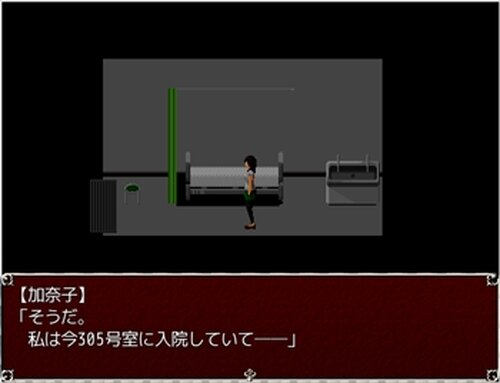 扉 Game Screen Shot4