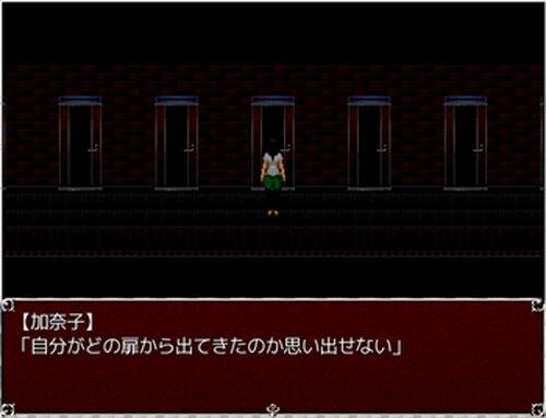 扉 Game Screen Shot5