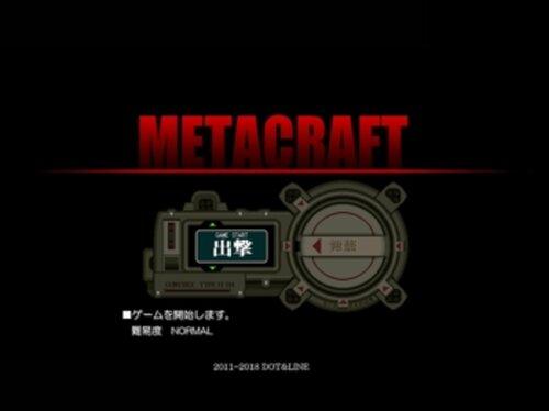METACRAFT Game Screen Shots