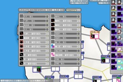 ほしぞらのマホウ Game Screen Shot3