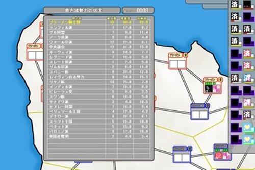 ほしぞらのマホウ Game Screen Shot5