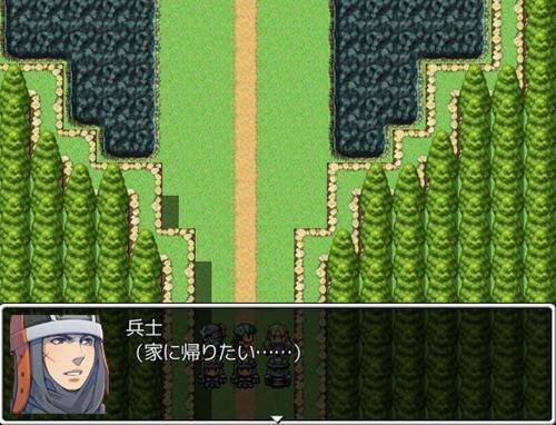とある騎士と呪われし魔物 Game Screen Shot