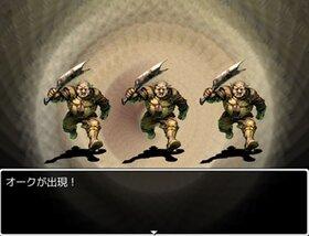 とある騎士と呪われし魔物 Game Screen Shot4