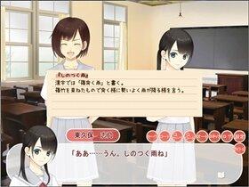 しのつくプリン Game Screen Shot3