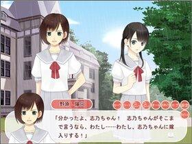 しのつくプリン Game Screen Shot4