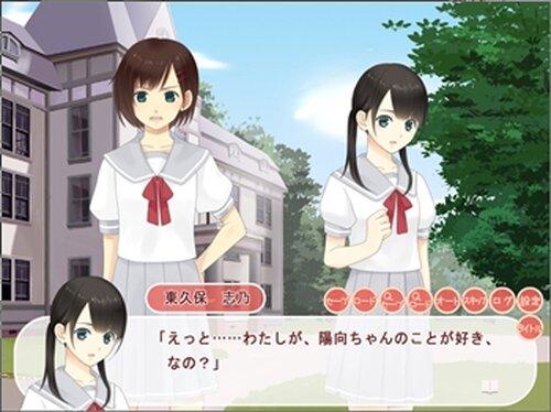 しのつくプリン Game Screen Shots