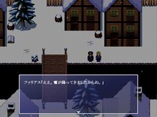 魔剣奇譚~遙かなるティル・ナ・ヌグ~ Game Screen Shots