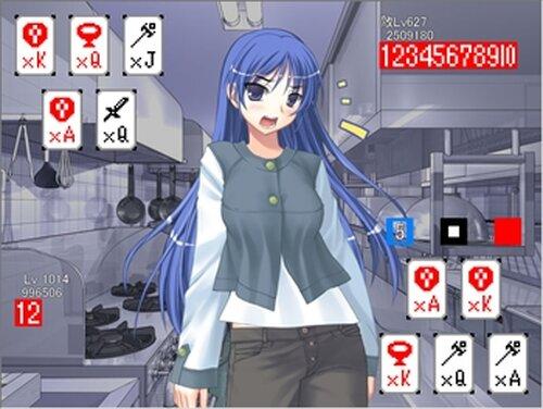 未完成 【体験版】 Game Screen Shot5