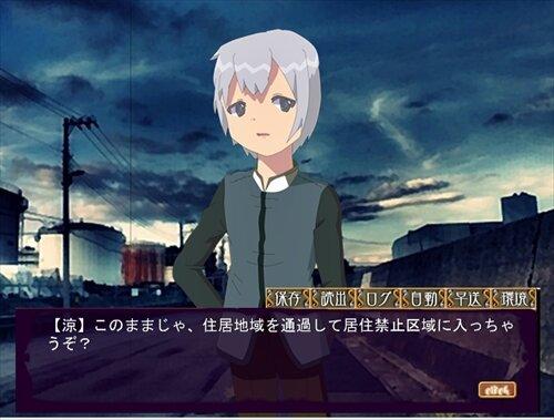 karma-解脱- Game Screen Shot1