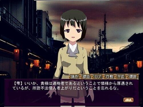 karma-解脱- Game Screen Shot5