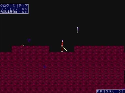 魔帝殺しの剣 Game Screen Shot1