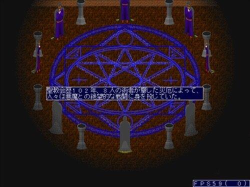 魔帝殺しの剣 Game Screen Shot2