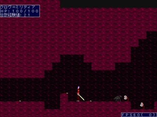 魔帝殺しの剣 Game Screen Shot3