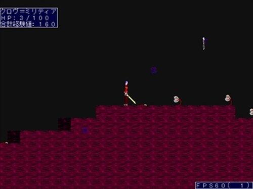 魔帝殺しの剣 Game Screen Shot4