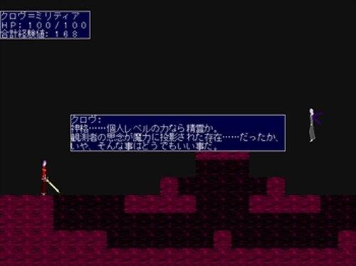 魔帝殺しの剣 Game Screen Shot5