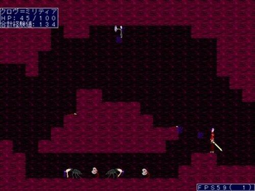 魔帝殺しの剣 Game Screen Shots