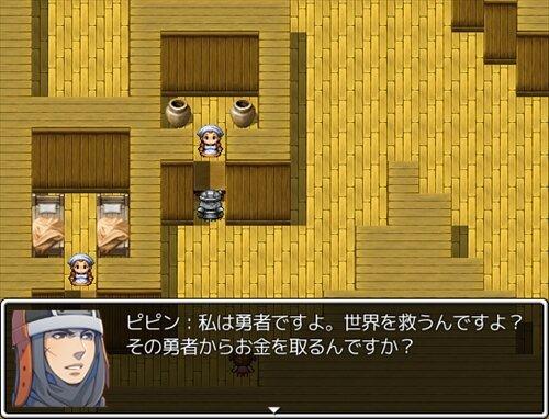デルストエイト~イージーモード~ Game Screen Shot