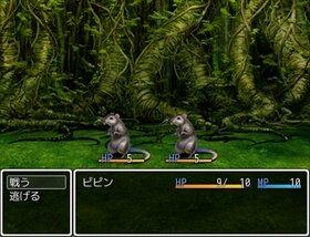 デルストエイト~イージーモード~ Game Screen Shot4
