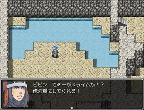 デルストエイト~イージーモード~ Game Screen Shots