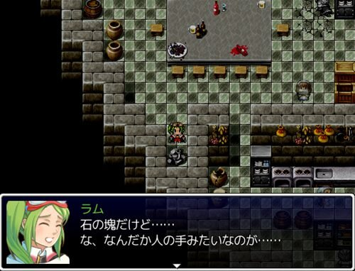 空飛ぶ少女と石の竜 Game Screen Shot