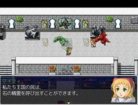 空飛ぶ少女と石の竜 Game Screen Shot2