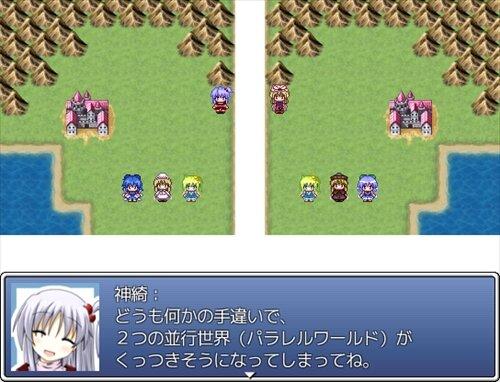 並行世界の無敵妖精大作戦 Game Screen Shot1