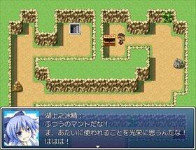 並行世界の無敵妖精大作戦 Game Screen Shot3