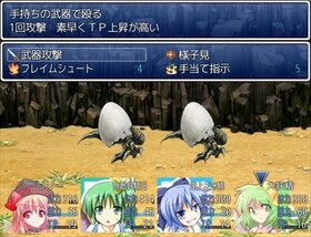 並行世界の無敵妖精大作戦 Game Screen Shot4