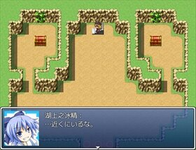 並行世界の無敵妖精大作戦 Game Screen Shot5