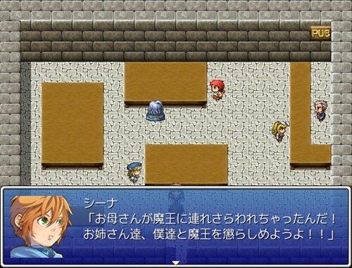 ブレイバー幻想 Game Screen Shot1