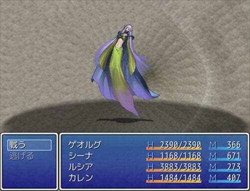 ブレイバー幻想 Game Screen Shot4