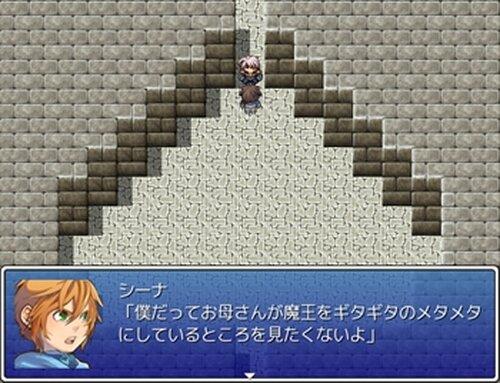 ブレイバー幻想 Game Screen Shot5