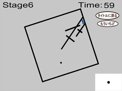 コロコロボール Game Screen Shot1
