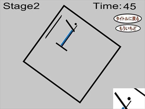 コロコロボール Game Screen Shot3